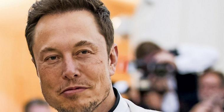 Elon Musk Royal - Images by News