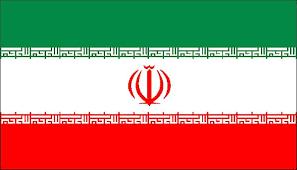 iran corona - Images by News