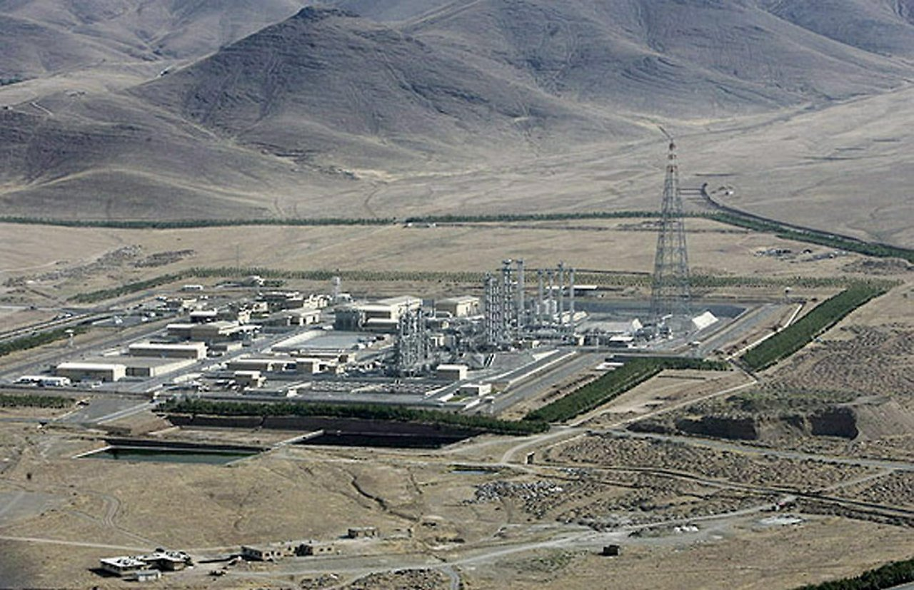 The nuclear facility in Natanz